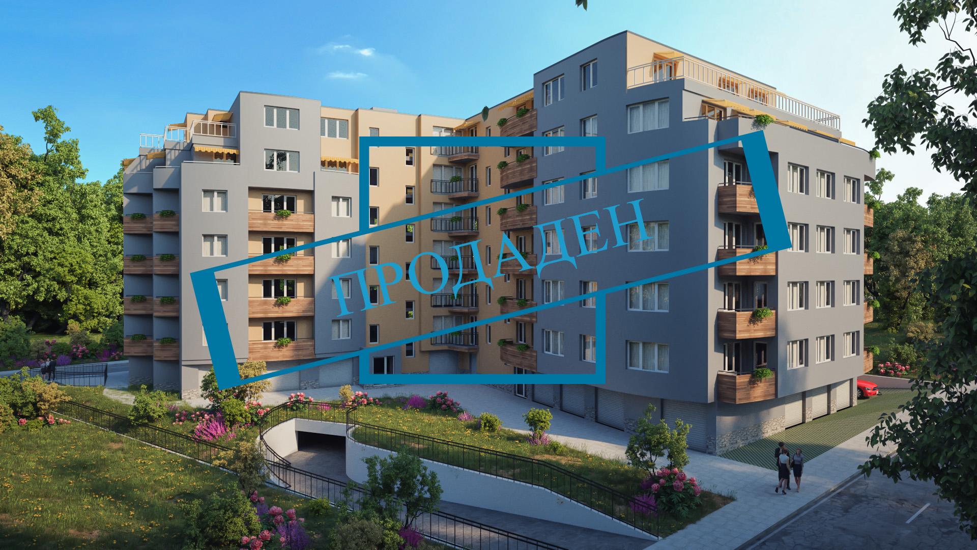 """Жилищна сграда """"Vitosha Dream"""" – кв. Витоша"""