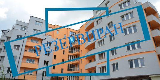 Двустайно жилище в кв. Витоша