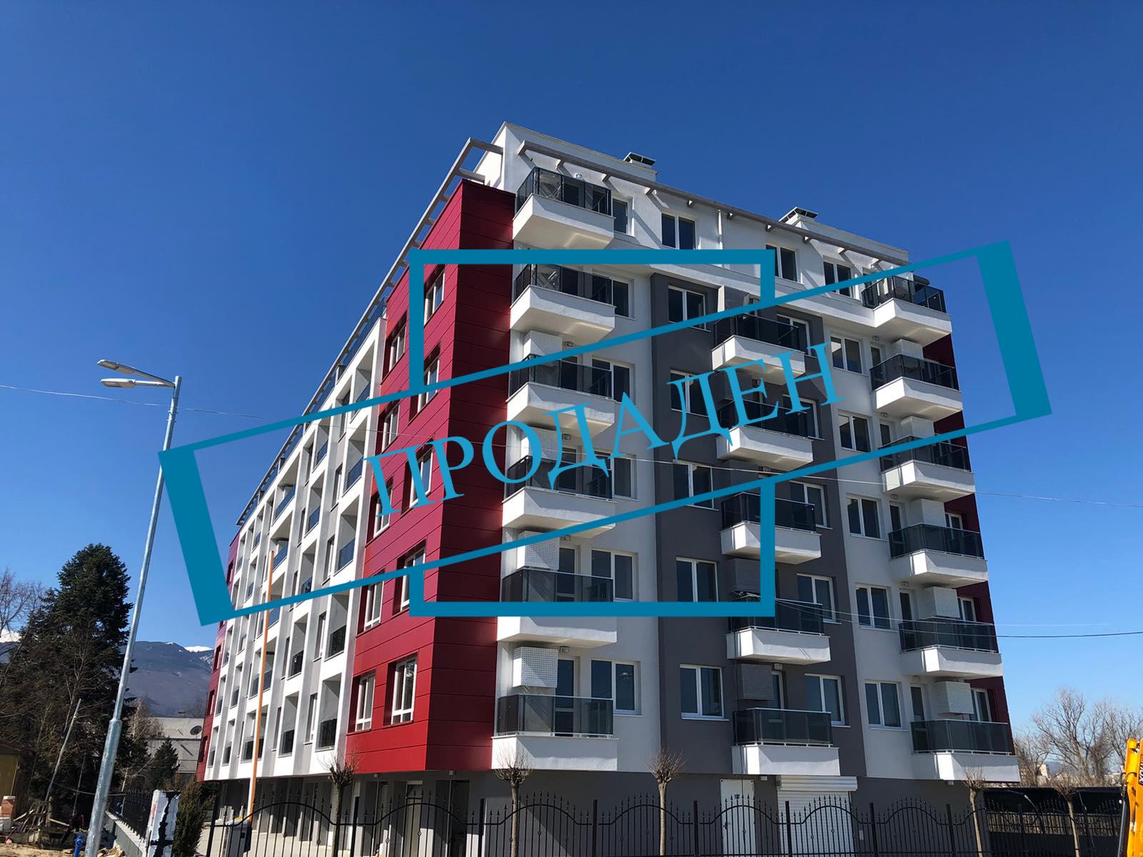 Двустаен апартамент в Младост 1 до метростанция