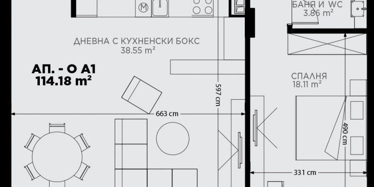 сграда O_ап.OА-1