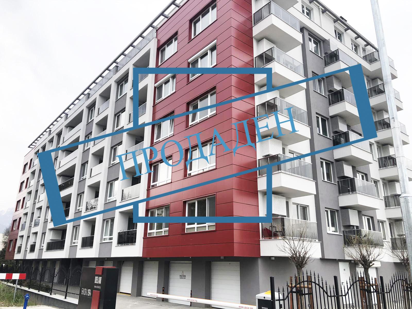 Тристаен апартамент до метростанция Младост I